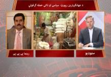 Marakka with Hassan Khan | 7th April 2020 | Khyber News