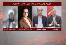 Marakka with Hassan Khan | 9th April 2020 | Khyber News
