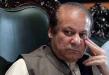NAB court issues arrest warrant for Nawaz Sharif in Toshakhana case