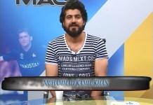 Sports Mag with Muhammad Kamil Khan   EP # 95   19th April 2020