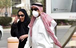 Saudi Arabia to begin easing coronavirus lockdown this week