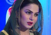 Ertugrul Ghazi has buried slogan 'My body, my choice': Veena Malik