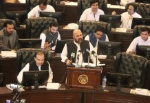 Khyber Pakhtunkhwa govt to present budget on June 19