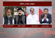 Marakka with Hanif Rehman | 3rd June 2020 | Khyber News