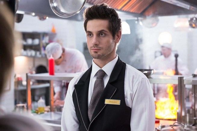 Макс Из Кухни Фото