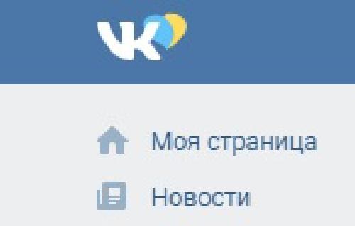 Заборонена в Україні соцмережа
