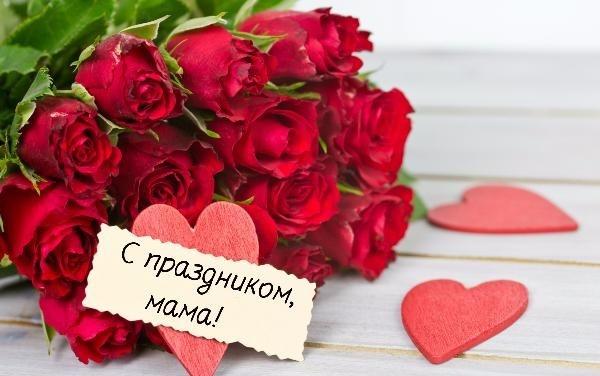 Красивые и трогательные поздравления с 8 Марта для мамы ...
