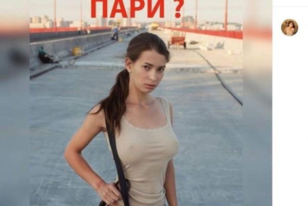 Ню-модель из Днепра сделала чувственное фото на мосту, не ...