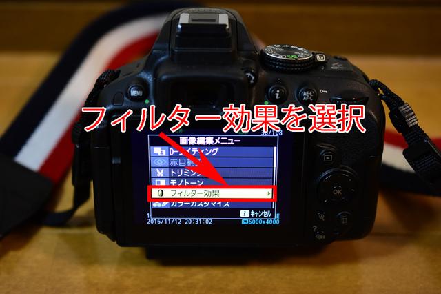 フィルター効果.jpg