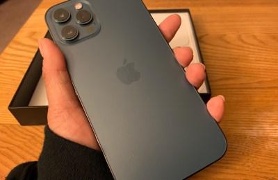 iPhone 12 Pro Max – impressions