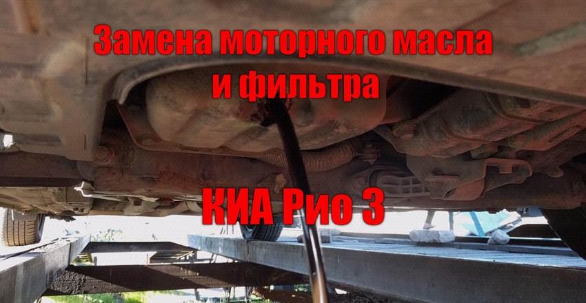 руководство по эксплуатации и ремонту киа рио 2012 скачать бесплатно