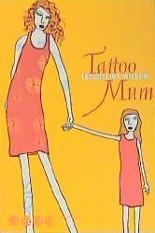maman,-ma-soeur-et-moi-656503