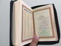Al-Quran Waqaf KIBAR