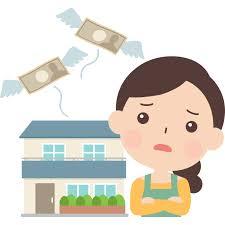 お金 住宅ローン