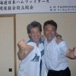 2016年の北海道日本ハムファイターズ!