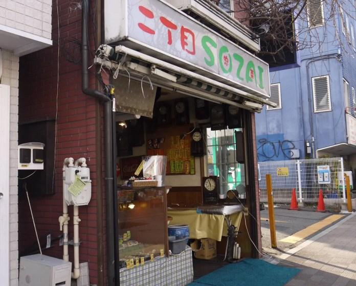 2chome_sozai2