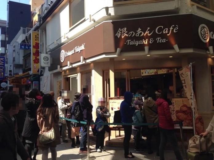 ginnoan_cafe