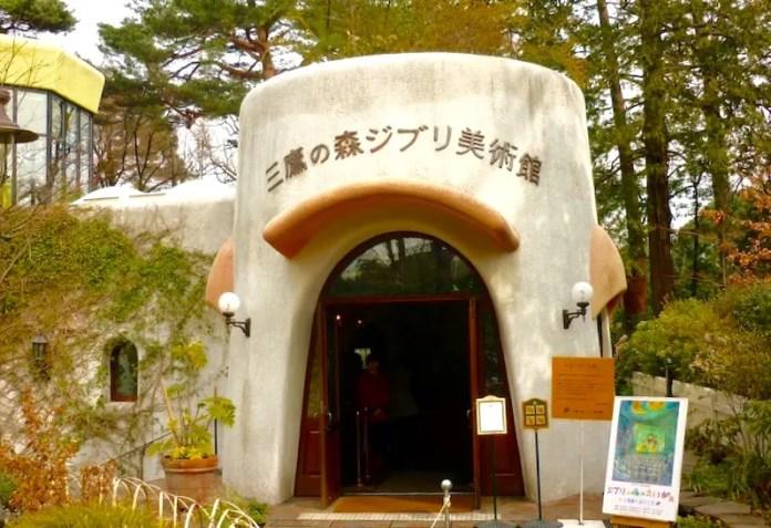 ghibli_entrance1