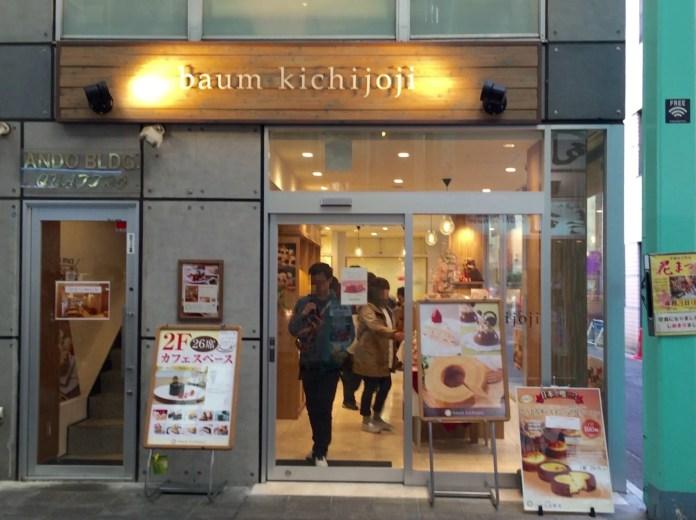 baum_kichijoji