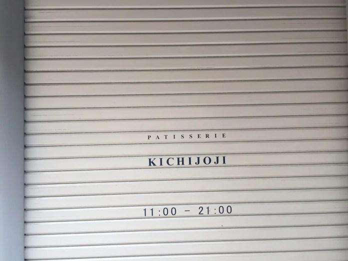 pattiserie_kichijoji_harigami2