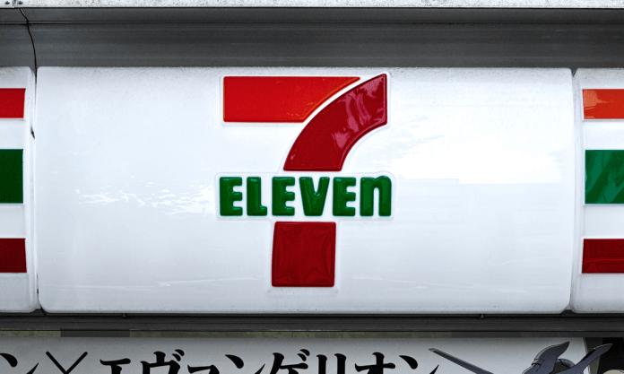 seveneleven_logo