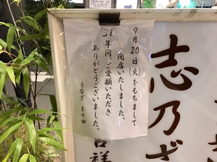shinozaki1