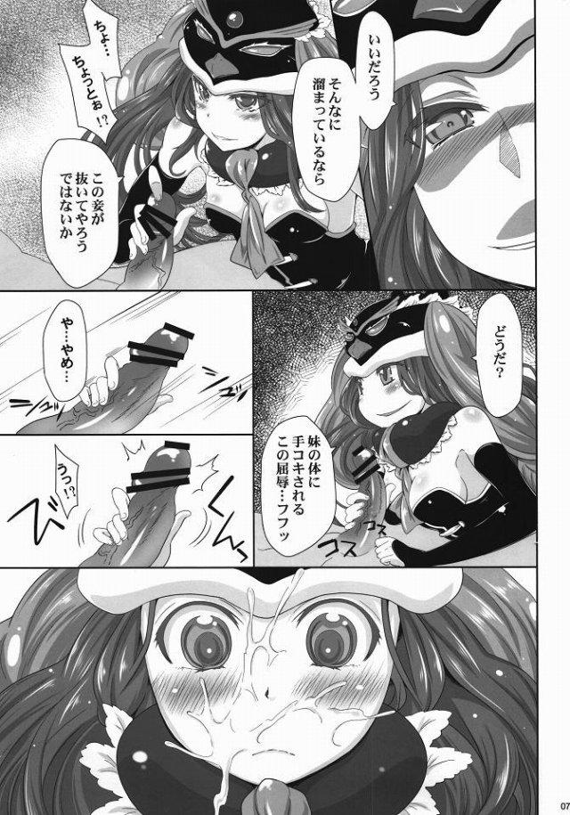輪るピングドラム エロマンガ同人誌4