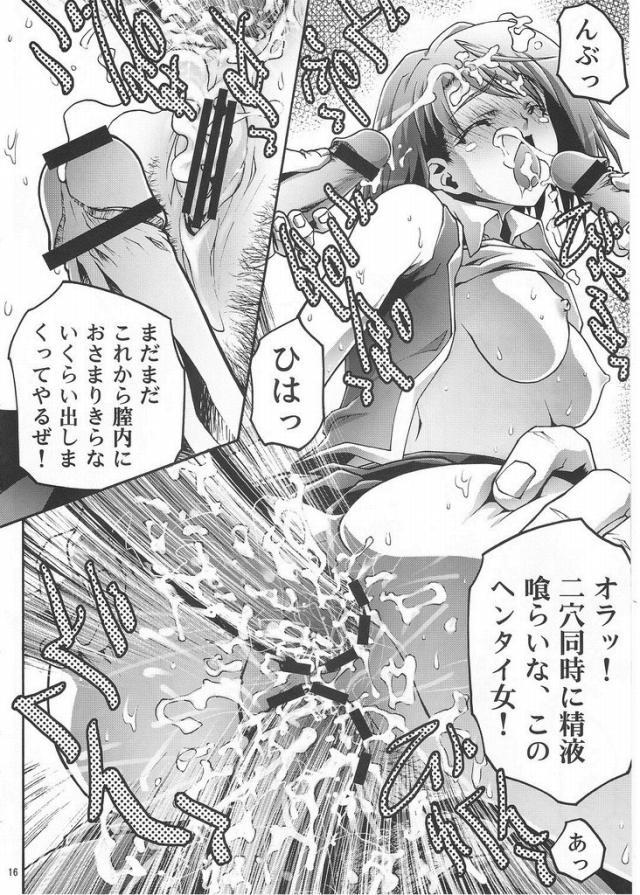 舞-HiME エロマンガ同人誌13