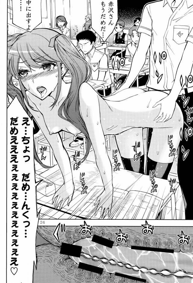 Another エロマンガ同人誌23