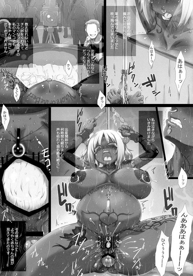 みなみけ エロマンガ同人誌35
