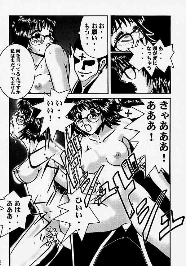 HUNTER×HUNTER エロマンガ同人誌36