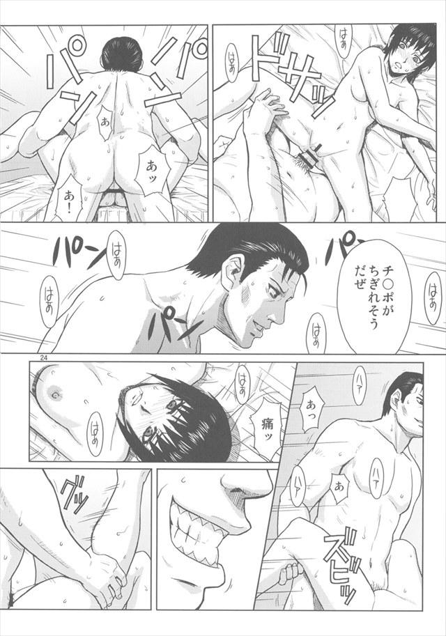 ブラックラグーン エロマンガ同人誌23
