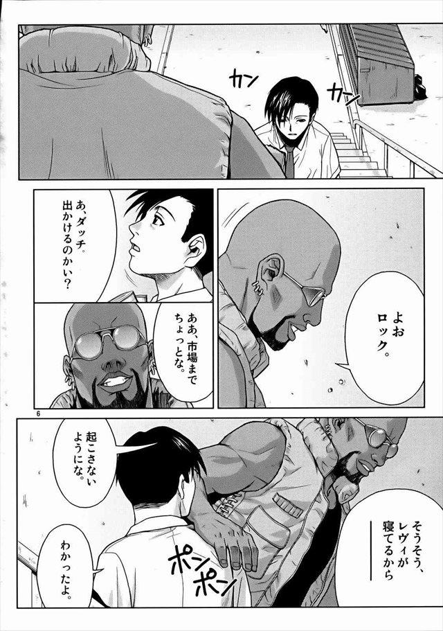 ブラックラグーン エロマンガ同人誌3