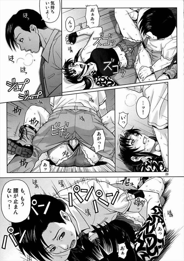 ブラックラグーン エロマンガ同人誌25
