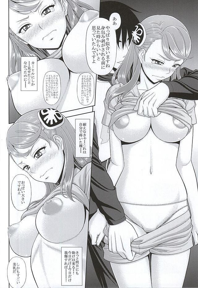 Gのレコンギスタ エロマンガ・同人誌1007