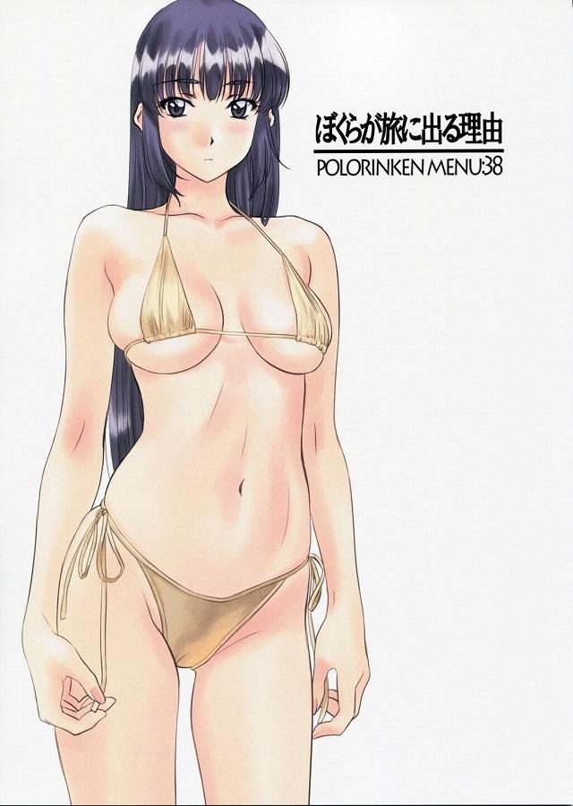 センチメンタルグラフィティ エロマンガ・同人誌1001