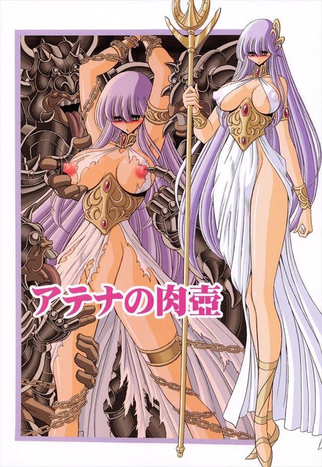 聖闘士星矢Ω エロマンガ・同人誌2001