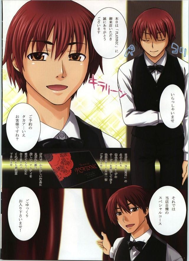 To Heart2 エロマンガ同人誌1002