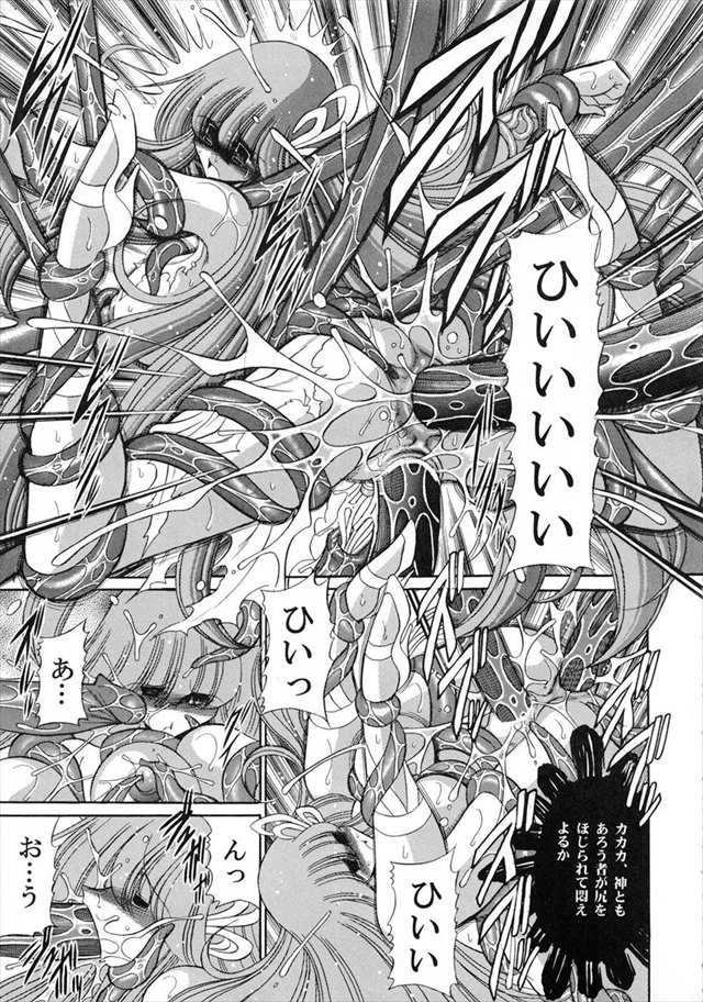 聖闘士星矢Ω エロマンガ・同人誌2018