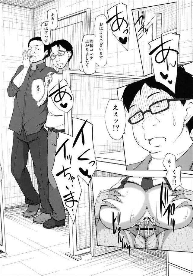 SHIROBAKO エロマンガ同人誌1015