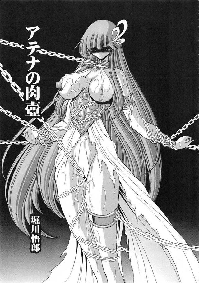 聖闘士星矢Ω エロマンガ・同人誌2004