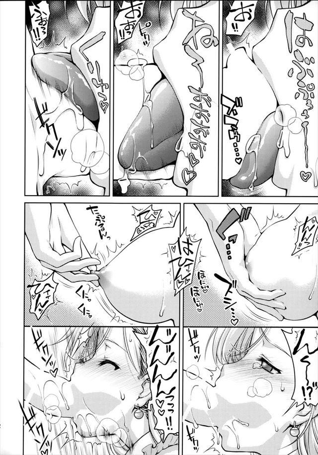 七つの大罪 エロマンガ同人誌11