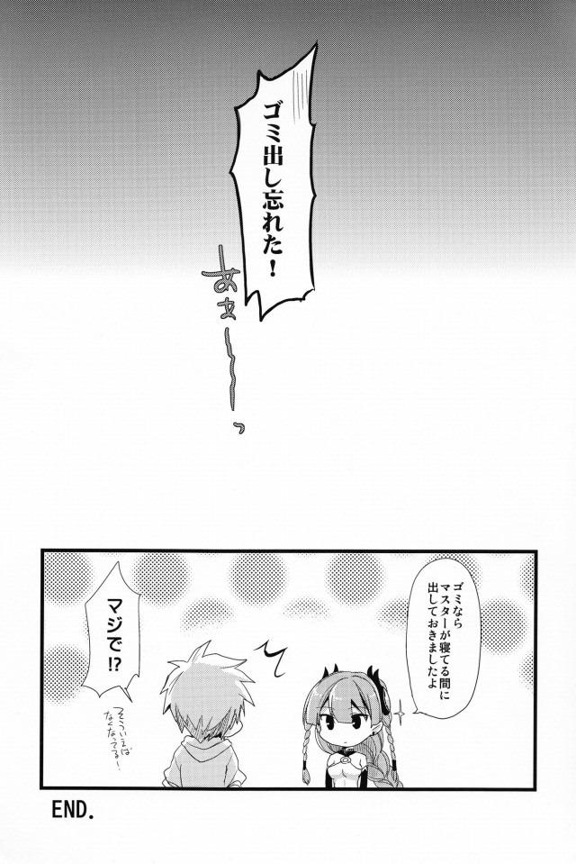 パズドラ エロマンガ・同人誌3021