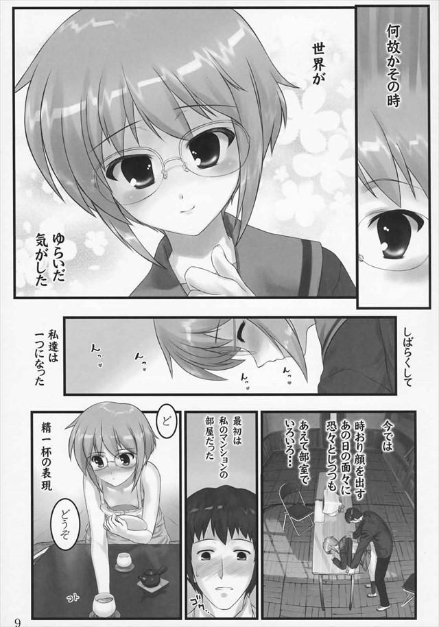 涼宮ハルヒ エロマンガ・同人誌5008