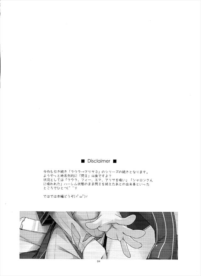 閃の軌跡 エロマンガ・同人誌1003