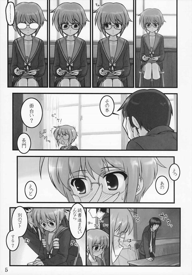 涼宮ハルヒ エロマンガ・同人誌5004