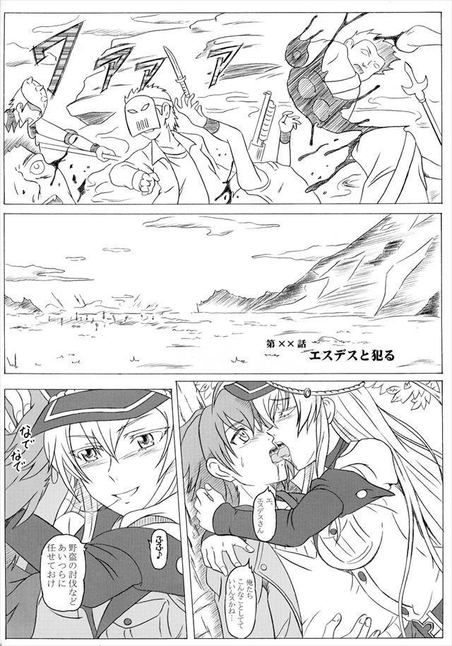 アカメが斬る エロマンガ・同人誌1004