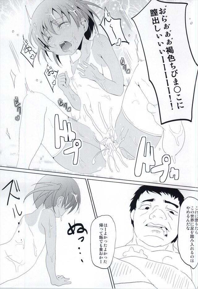 咲 エロマンガ・同人誌4025