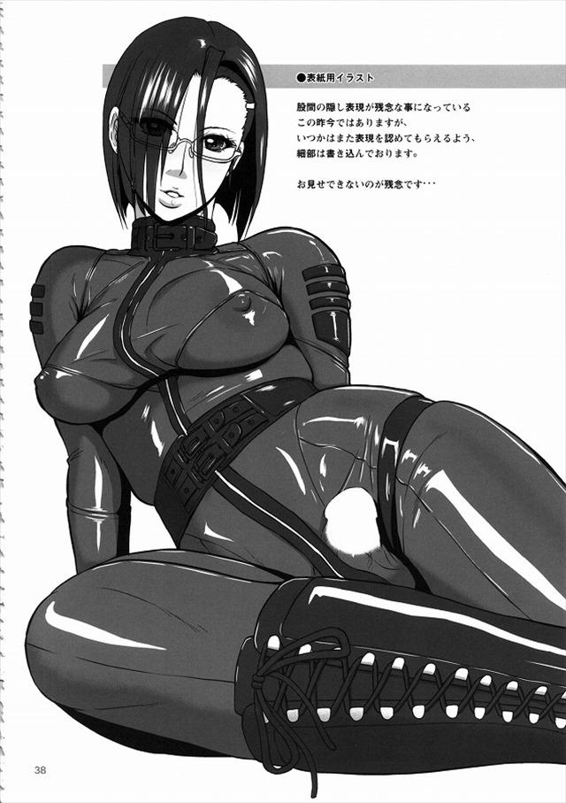 宇宙戦艦ヤマト2199 エロマンガ・同人誌2038
