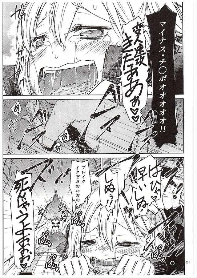 ハイキュー エロマンガ・同人誌6020